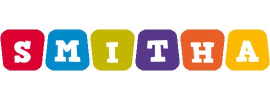 Smitha kiddo logo
