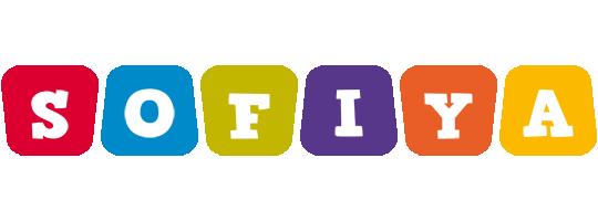 Sofiya daycare logo