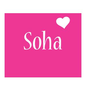 Soha love-heart logo