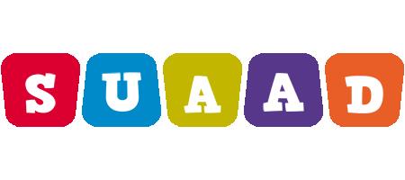Suaad kiddo logo