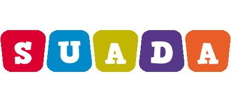 Suada kiddo logo