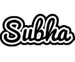 Subha chess logo