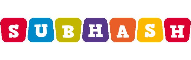 Subhash kiddo logo