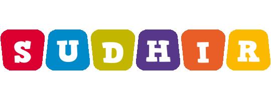 Sudhir kiddo logo