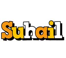 Suhail cartoon logo