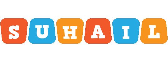 Suhail comics logo