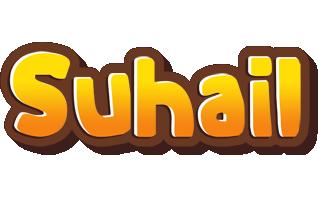 Suhail cookies logo