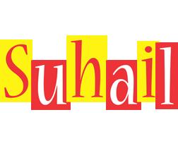Suhail errors logo