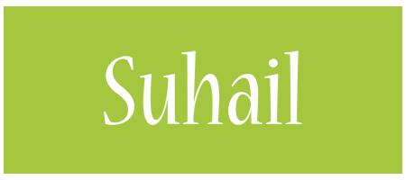 Suhail family logo