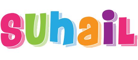 Suhail friday logo