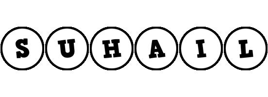 Suhail handy logo