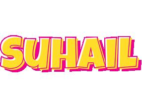 Suhail kaboom logo