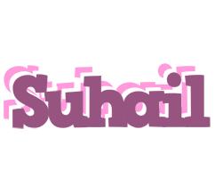 Suhail relaxing logo