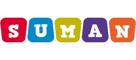 Suman daycare logo