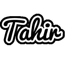Tahir chess logo