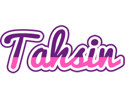 Tahsin cheerful logo