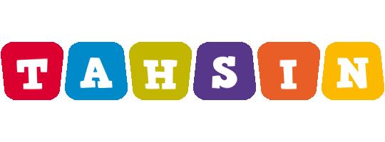 Tahsin kiddo logo