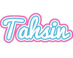 Tahsin outdoors logo