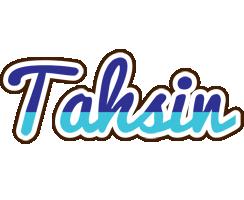 Tahsin raining logo
