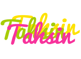 Tahsin sweets logo