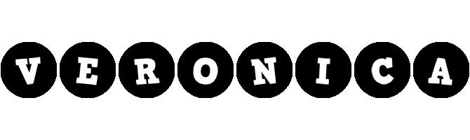 Veronica tools logo