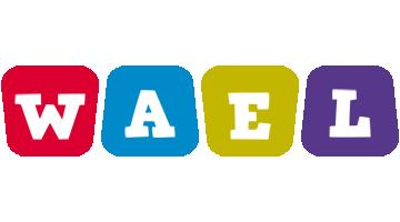 Wael kiddo logo