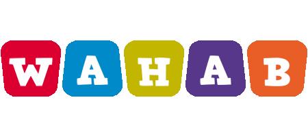 Wahab daycare logo