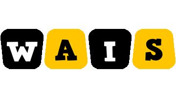 Wais boots logo