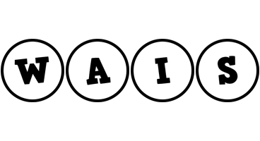 Wais handy logo