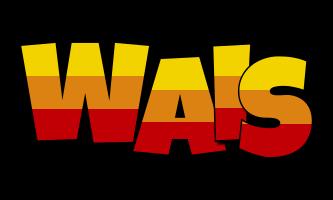 Wais jungle logo