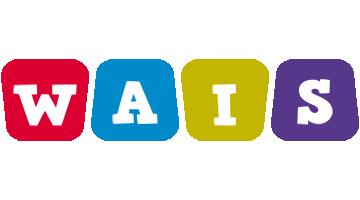 Wais kiddo logo
