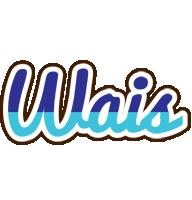 Wais raining logo