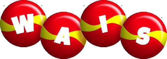Wais spain logo