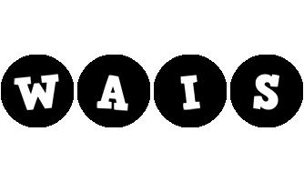 Wais tools logo