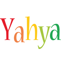 Yahya birthday logo