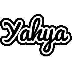 Yahya chess logo