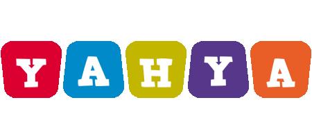 Yahya daycare logo