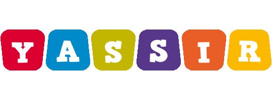 Yassir kiddo logo