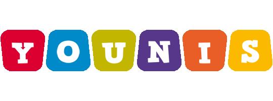 Younis daycare logo