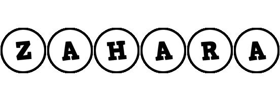 Zahara handy logo