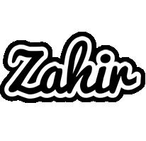 Zahir chess logo