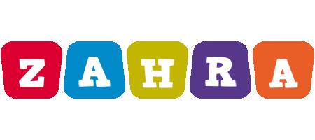 Zahra daycare logo