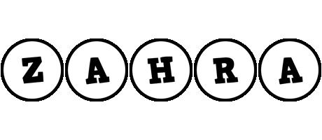 Zahra handy logo