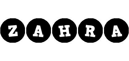 Zahra tools logo