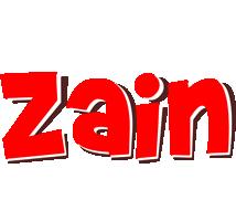 Zain basket logo
