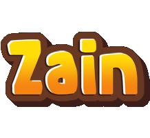Zain cookies logo
