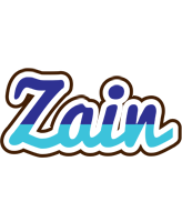 Zain raining logo
