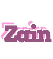 Zain relaxing logo