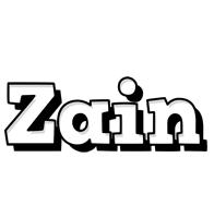 Zain snowing logo