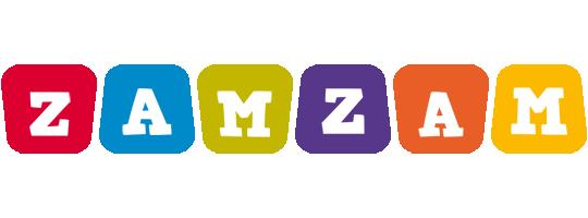 Zamzam kiddo logo